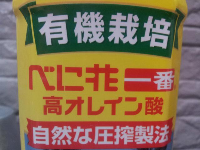 20130330_020054.jpg